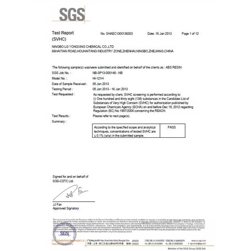 SGS SVHC